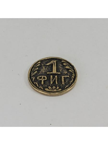 Оберег от кризиса - монета 1 фиг